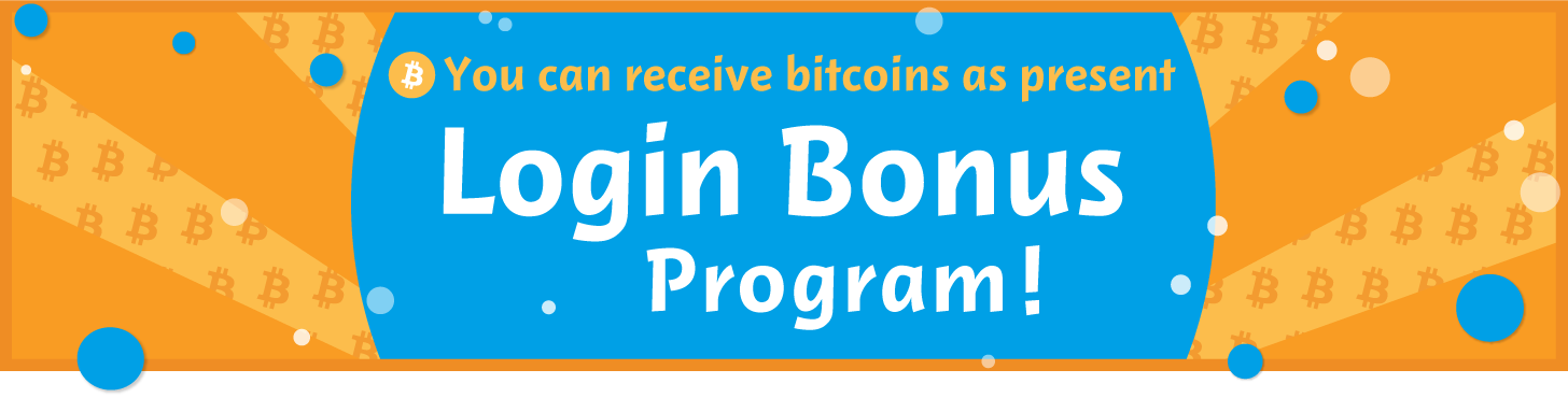 We are giving bitcoin presents to users who have interacted with us! Get rewards for logging into bitFlyer!